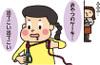 Keitai_ill